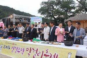 예천삼강주막 막걸리축제,국내여행,음식정보