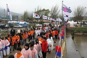 윤봉길평화축제,국내여행,음식정보