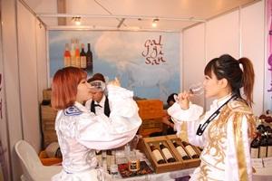 대한민국와인축제,충청북도 영동군,지역축제,축제정보