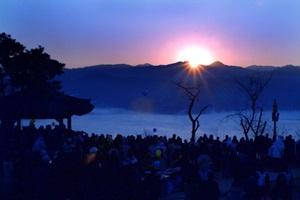청원해맞이축제,충청북도 청주시,지역축제,축제정보
