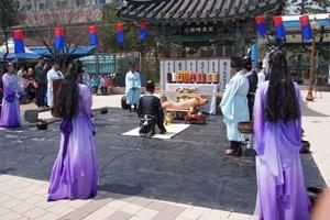 수안보온천제,충청북도 충주시,지역축제,축제정보