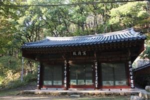 용연사 벚꽃축제,대구광역시 달성군,지역축제,축제정보