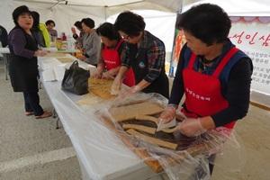 음성인삼축제,충청북도 음성군,지역축제,축제정보