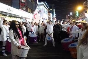 C-Festival (씨페스티벌),서울특별시 강남구,지역축제,축제정보