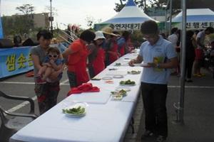 신안 바다송어축제,국내여행,음식정보