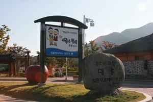 의좋은형제축제,충청남도 예산군,지역축제,축제정보