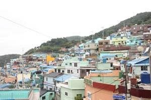 지붕 아래 명품촬영지, 아름다운 사하 당일코스1,부산광역시 사하구
