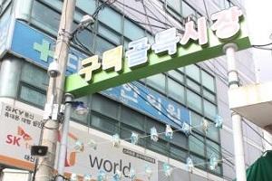 천혜자연 속 문화와 역사를 따라가는 서구 당일코스1,부산광역시 서구