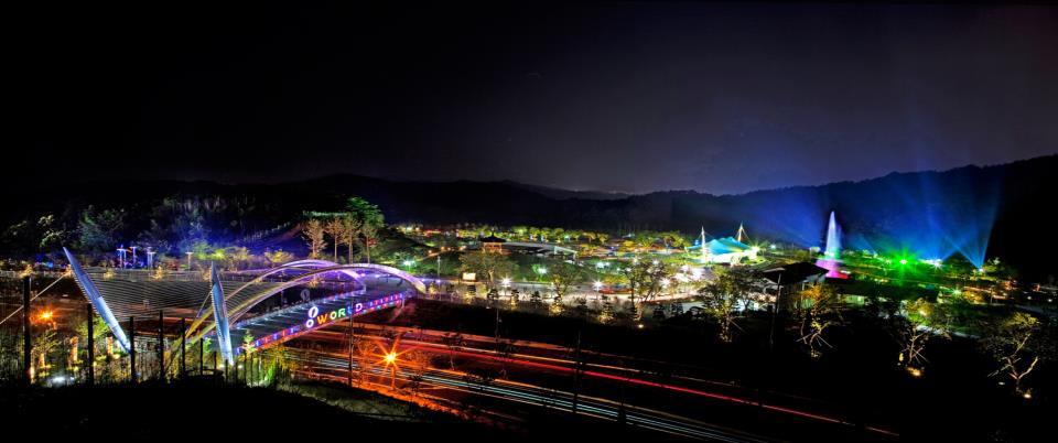 대전 중구