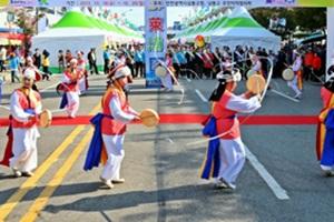 살아있는 생태 휴식처 인천 남동구,국내여행,음식정보
