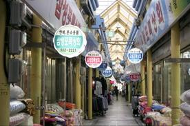 황지자유시장,재래시장,전통시장