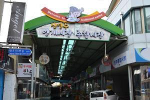 신영주번개시장·종합시장,경상북도 영주시,전통시장,재래시장