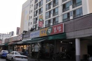 현대시장,대구광역시 동구,전통시장,재래시장