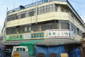 칠성원시장,대구광역시 북구,전통시장,재래시장