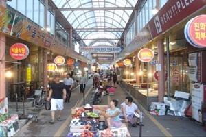 원대신시장,대구광역시 서구,전통시장,재래시장
