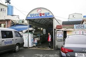 명지시장,부산광역시 강서구,전통시장,재래시장