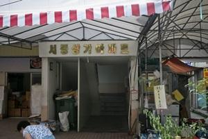 ★서동시장,국내여행,음식정보