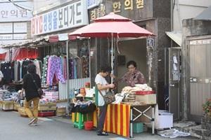 못골골목시장,부산광역시 남구,전통시장,재래시장