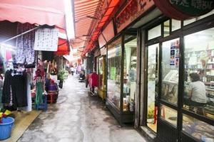 우암골목시장,부산광역시 남구,전통시장,재래시장