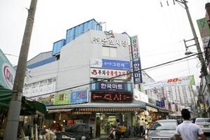 용호시장,부산광역시 남구,전통시장,재래시장