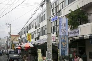 명장시장,부산광역시 동래구,전통시장,재래시장