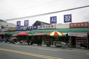 서원시장,부산광역시 동래구,전통시장,재래시장