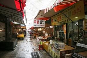 온천인정시장,부산광역시 동래구,전통시장,재래시장