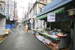 수안인정시장,부산광역시 동래구,전통시장,재래시장