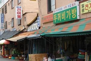 만덕시장,부산광역시 북구,전통시장,재래시장