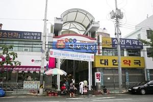 복이있는 덕포시장,부산광역시 사상구,전통시장,재래시장