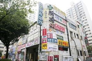가락타운 상가시장,부산광역시 사하구,전통시장,재래시장