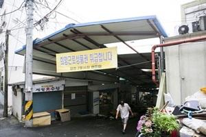 감천2동 시장,부산광역시 사하구,전통시장,재래시장