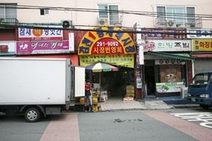 감천시장,부산광역시 사하구,전통시장,재래시장