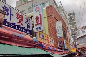 사하시장,부산광역시 사하구,전통시장,재래시장