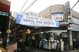 ★남항시장,부산광역시 영도구,전통시장,재래시장