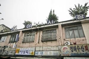 가야시장,부산광역시 부산진구,전통시장,재래시장