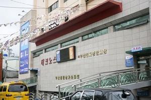 부산전자종합시장,부산광역시 부산진구,전통시장,재래시장
