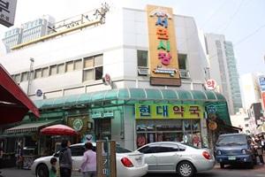 서면시장,부산광역시 부산진구,전통시장,재래시장