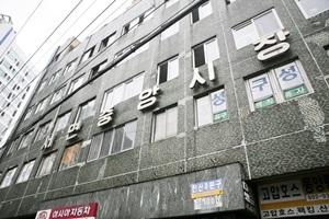 서면중앙시장,부산광역시 부산진구,전통시장,재래시장