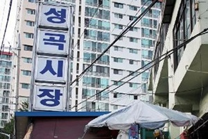 성곡종합시장,부산광역시 부산진구,전통시장,재래시장