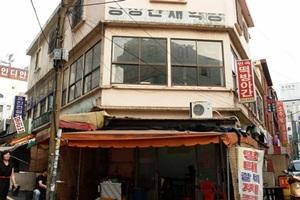 양정시장,부산광역시 부산진구,전통시장,재래시장