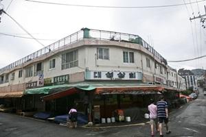 초읍시장,부산광역시 부산진구,전통시장,재래시장