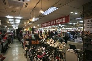 ★성남프라자,울산광역시 중구,전통시장,재래시장