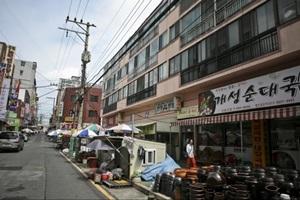 신울산종합시장,울산광역시 중구,전통시장,재래시장