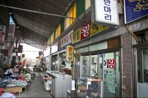서동시장,울산광역시 중구,전통시장,재래시장