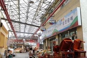 ★동문 공설시장,국내여행,음식정보