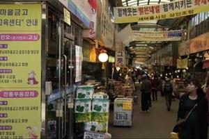 새마을시장,경기도 광명시,전통시장,재래시장