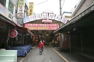 역곡 남부시장,경기도 부천시,전통시장,재래시장
