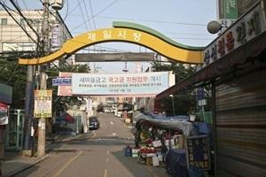 원종고강제일시장,경기도 부천시,전통시장,재래시장