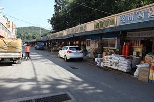 하대원시장,경기도 성남시,전통시장,재래시장